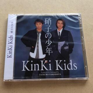 キンキキッズ(KinKi Kids)のKinKi Kids  硝子の少年 シングル CD(ポップス/ロック(邦楽))