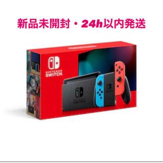 Nintendo Switch - 【新品・24h以内発送】switch 本体 新品未開封