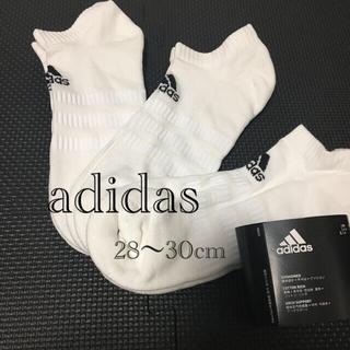 アディダス(adidas)のadidas 靴下 ソックス Lサイズ3足セット  新品未使用(ソックス)