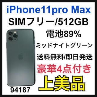 アップル(Apple)の【A】iPhone 11 pro Max 512GB SIMフリー ミッドナイト(スマートフォン本体)