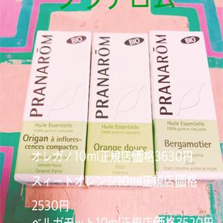 プラナロム(PRANAROM)のプラナロム精油3本セット(エッセンシャルオイル(精油))