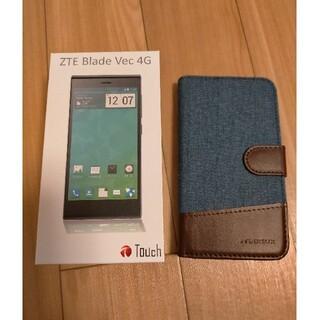 アンドロイド(ANDROID)のZTE Blade Vec 4G SIMフリー(スマートフォン本体)