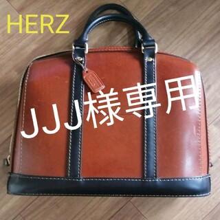 ヘルツ(HERZ)のHERZ ファスナーブリーフケース(ビジネスバッグ)