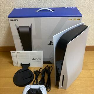PlayStation - ps5 プレイステーション5 中古
