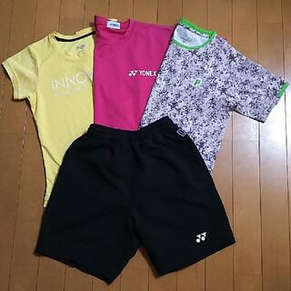 YONEX - 【YONEX】【Prince】【DUARIG】Tシャツ パンツ(140㎝)