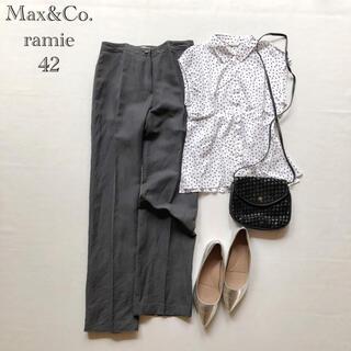 Max & Co. - 501マックスアンドコー 大人上質リネン♡センタープレスパンツ グレー L 麻