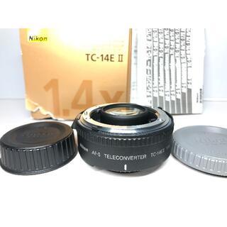 Nikon - 極上品 ニコン Ai AF-S テレコンバーター TC-14E II