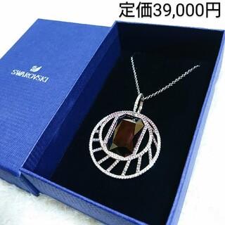 SWAROVSKI - 定価39000円❇️美品 SWAROVSKI アメジスト 大ぶり ネックレス