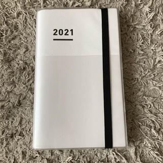 コクヨ(コクヨ)のKOKUYO ジブン手帳 2021(カレンダー/スケジュール)