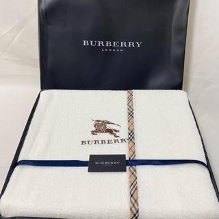 BURBERRY - 【新品】バーバリー★BURBERRY★タオルシーツ★140×190★シミあり
