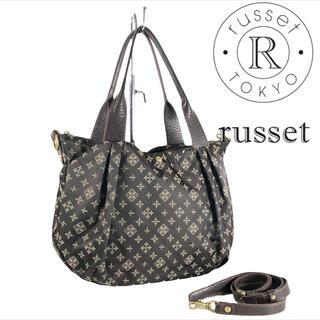 ラシット(Russet)の美品 2way 総柄 russet レザー x ナイロントートバッグ A4収納可(ハンドバッグ)
