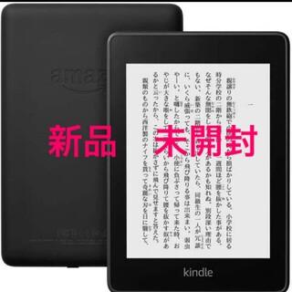 アンドロイド(ANDROID)のkindle paperwhite 8GB 広告あり(電子ブックリーダー)