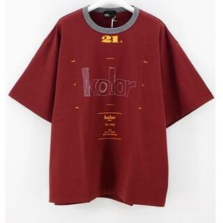 カラー(kolor)の新作 新品 kolor カラー Tシャツ(Tシャツ/カットソー(半袖/袖なし))