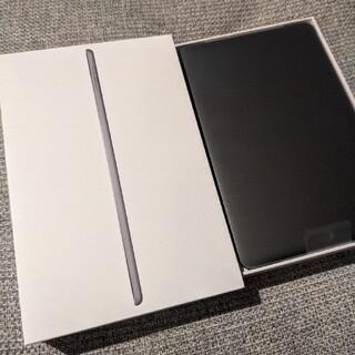 Apple - 新品未使用 iPad mini5 64GB Wi-Fiモデル スペースグレイ