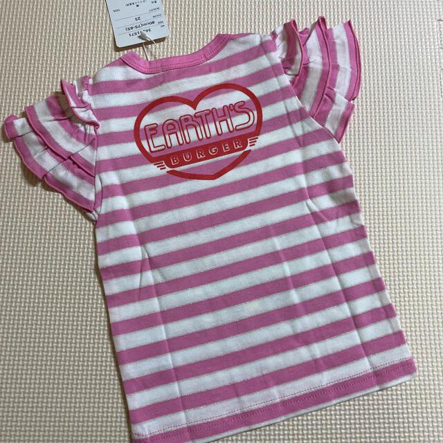 EARTHMAGIC(アースマジック)の【新品】 アースマジック Tシャツ 80 キッズ/ベビー/マタニティのベビー服(~85cm)(Tシャツ)の商品写真