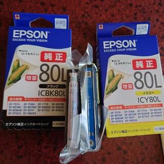 エプソン(EPSON)のEPSON80L 純正インク4色セット(PC周辺機器)