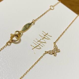 AHKAH - 【定価6万8千円】美品 AHKAH バタフライパヴェネックレス 定番人気 紗栄子