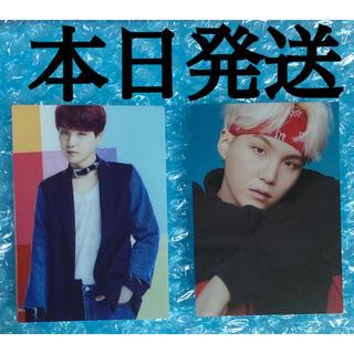 BTS  ユンギ トレカ 【本日発送】 限定 ❣️