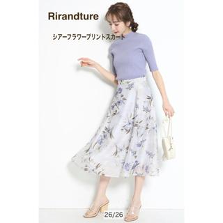 Rirandture - 美品⭐︎リランドチュール シアーフラワープリントスカート