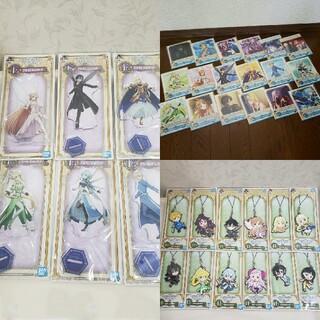 BANDAI - ソードアート・オンライン 一番くじ アクリルスタンド コンプ 色紙 ラバスト