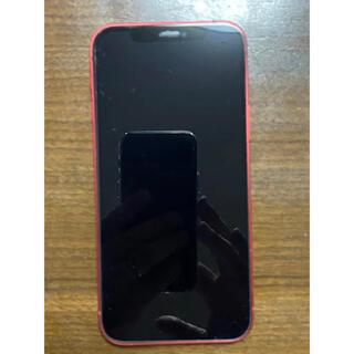 iPhone - iPhone12 128GB 極美品 本日のみ出品