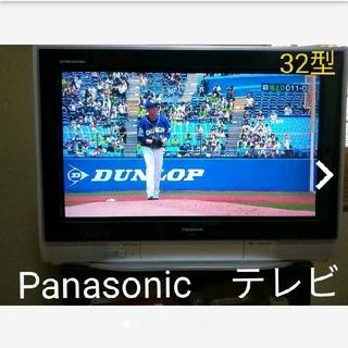 パナソニック(Panasonic)のPanasonic T(タウ) 32型 テレビ ブラウン管 デジタルハイビジョン(テレビ)
