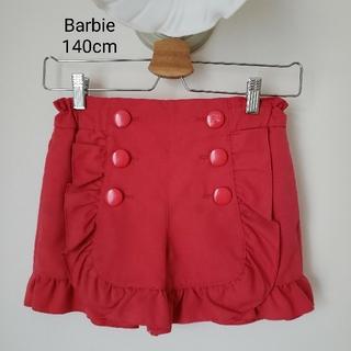 バービー(Barbie)のバービー フリルパンツ140cm(パンツ/スパッツ)