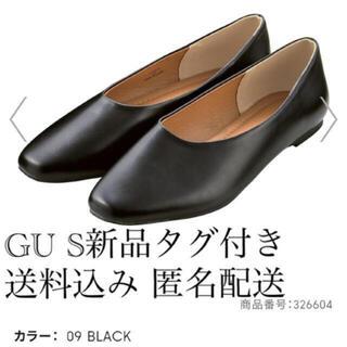 ジーユー(GU)の(684) 新品 GU S Vカットシフォンフラットシューズ ブラック(ハイヒール/パンプス)