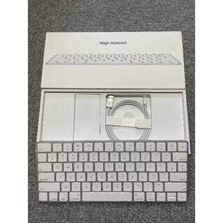 Apple - Magic Keyboard - US