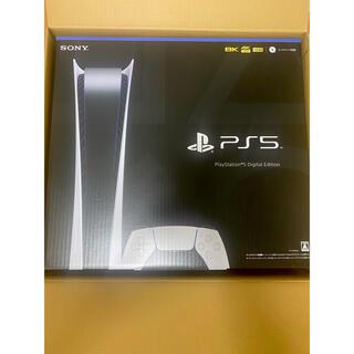 PlayStation - 【新品未開封】PlayStation5本体 デジタルエディション