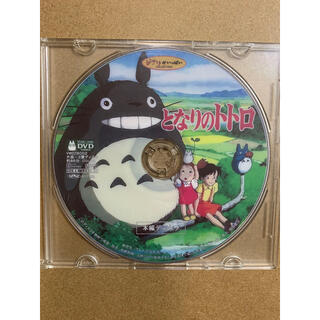 ジブリ(ジブリ)の《ジブリ》となりのトトロ DVD(アニメ)
