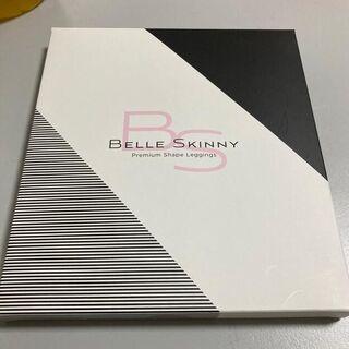 新品 BELLE SKINNY ベルスキニー L 着圧タイツ.(レギンス/スパッツ)