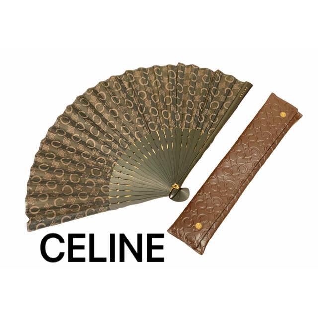 celine(セリーヌ)のCELINE  扇子 マカダム柄 ケース付き レディースのファッション小物(その他)の商品写真