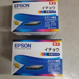 エプソン(EPSON)のエプソン純正プリンターインク イチョウ 2個セット(OA機器)