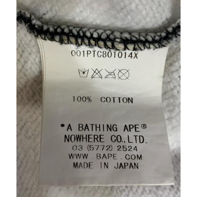 A BATHING APE(アベイシングエイプ)の★激レア★APE city camo シャーク スウェット パンツ L  メンズのパンツ(その他)の商品写真