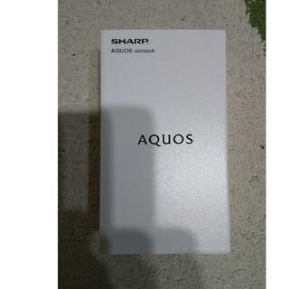 AQUOS - AQUOS sense4 SH-M15 シルバー SIMフリー SENSE 4