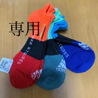 アディダス(adidas)のアディダス靴下3足組(ソックス)