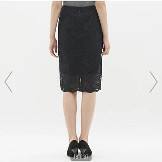 GU - 美品❤︎ レーススカート 膝下丈 ネイビー