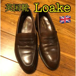 Loake - 美品) 英国靴Loake/ローク ローファー茶色 UK9.5