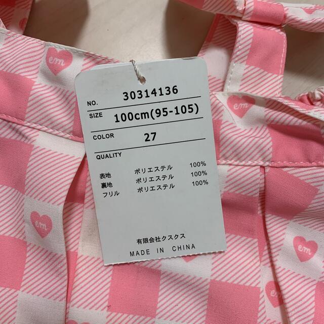 EARTHMAGIC(アースマジック)の100センチ キッズ/ベビー/マタニティのキッズ服女の子用(90cm~)(スカート)の商品写真
