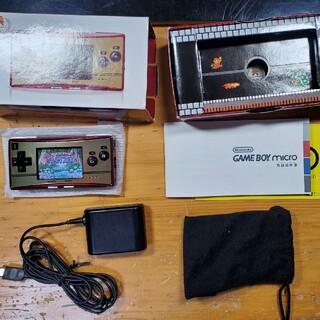 ニンテンドウ(任天堂)のゲームボーイミクロ ファミコンカラー(携帯用ゲーム機本体)