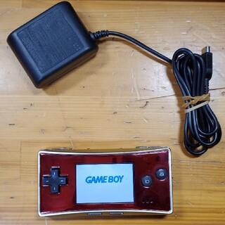 ニンテンドウ(任天堂)のゲームボーイミクロ ジャンク(携帯用ゲーム機本体)