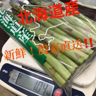 北海道産 グリーンアスパラLサイズ1kg(野菜)