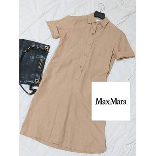 Max Mara - Max Mara マックスマーラ 白タグ シャツワンピース ベージュ