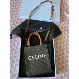 セリーヌ(celine)のCELINE ハンドバッグ ショルダーバッグ(ショルダーバッグ)