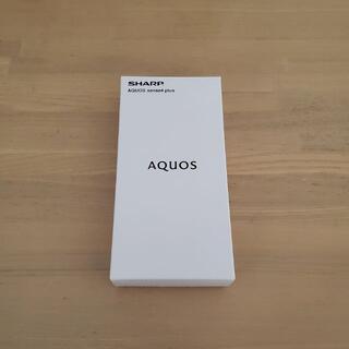 シャープ(SHARP)の新品 SIMフリー AQUOS sense4 plus SH-M16 ブラック(スマートフォン本体)