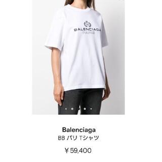 Balenciaga - 新品 Balenciaga バレンシアガ  Tシャツ