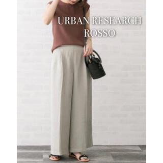 URBAN RESEARCH ROSSO - URBAN RESEARCH ROSSO  リネンライクワイドパンツ グレー