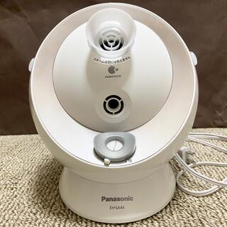 パナソニック(Panasonic)のPanasonic EH-SA44 ナイトスチーマー ナノケア ナノイー(フェイスケア/美顔器)