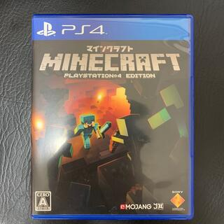 Minecraft: PlayStation 4 Edition PS4